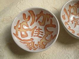 東京の陶芸教室千秋工房 ブライダル体験 Bコース