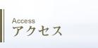 東京の陶芸教室千秋工房 アクセス